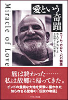 Japanese Translation of