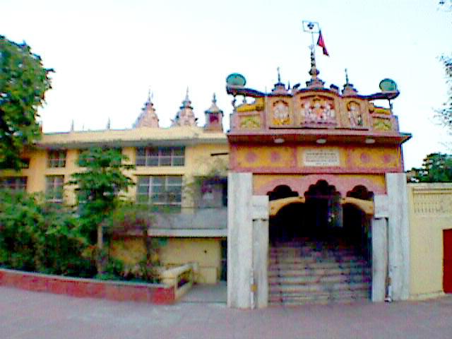 Maharajji's Delhi Ashram in Mehrauli