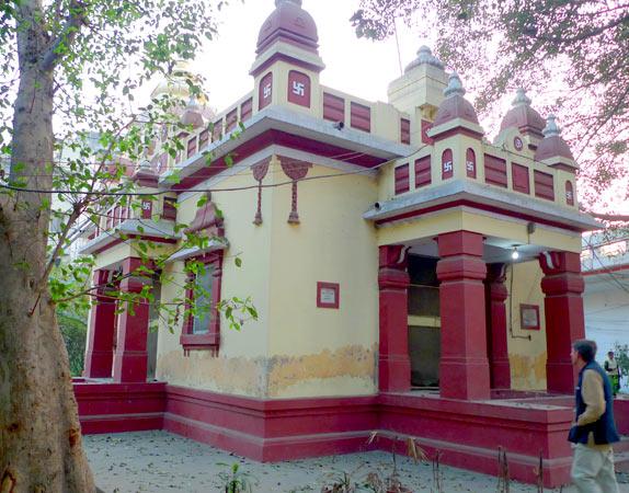 Maharajji's North Delhi Hanuman Temple